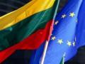 Председательство Литвы в ЕС: большая ответственность для маленькой страны