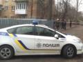 В Киеве произошел взрыв, погиб мужчина