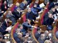 В ВР создана депутатская группа «Экономическое развитие»