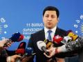 В Грузии избрали нового главу парламента