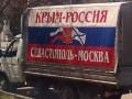 ВАСУ опроверг информацию о разрешении на оспаривание автономии Крыма