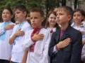 Исполнение гимна в школах Киева хотят отменить через суд