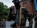 ЕС ввел в действие расширенные санкции против сепаратистов