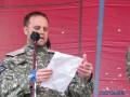 Губарев на митинге в Донецке пообещал дойти до Киева (фото)