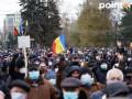 В Молдове протестуют сторонники Санду