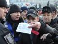 Вече на Майдане: Пойман провокатор