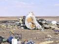 В Сети появилось видео, снятое через два часа после падения Airbus А321