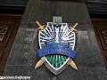 Военная прокуратура обвинила вице-адмирала ВМС в госизмене