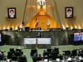 Парламент Ирана поддержал соглашение с Западом по ядерной программе