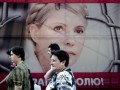 ГПС продолжает считать встречи Тимошенко с гостями: с 10 мая их было 79