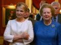 Маргарет Тэтчер показала мне, каким должен быть настоящий лидер и настоящий политик, - Тимошенко - Цензор.НЕТ 4767
