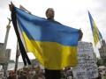 На Майдане зачитали
