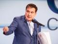 Официально: Грузия отзовет своего посла в случае назначения Саакашвили