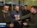 5 лет в плену: На российском ТВ показали украинских пленных в Донецке