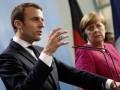 Макрон отказался выступать вместе с Меркель - СМИ