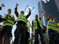 В Израиле начались протесты