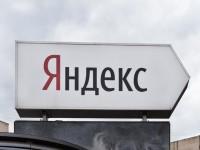 Яндекс сумел обойти блокировку в Украине