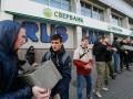 СМИ назвали сумму сделки по продаже украинской