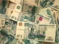 Курс рубля упал на фоне снижения цен на нефть
