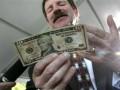 Ведомство Арбузова хочет, чтобы валютные сбережения населения работали на экономику
