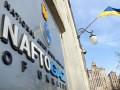 Нафтогаз подтвердил получение от Газпрома платы за транзит газа