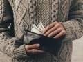 Гривна продолжает укрепляться: Курс валют на 12 октября