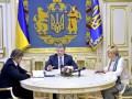 Деньги со счетов Януковича зачислены в бюджет - Порошенко