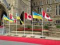Украина получит от Канады дополнительные 52 миллиона долларов