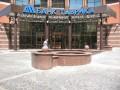 Вкладчики штурмуют проблемный банк Таврика (ВИДЕО)