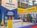 На одном из предприятий Укроборонпрома прошли обыски