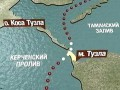 Строительство перехода через Керченский пролив обойдется в $1,5-3 млрд и может начаться в 2016 году