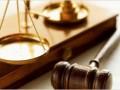 Со следующего  года консультация юристов станет бесплатной