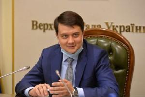 Разумков рассказал, почему ВР не утверждает программу Кабмина