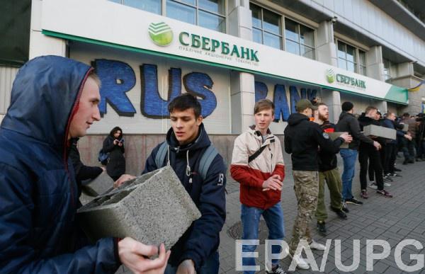 По информации СМИ, Сбербанк в Украине продали за 130 миллионов