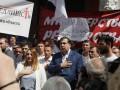 Саакашвили об экстрадиции: Порошенко мало не покажется