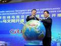 Янукович пообещал привезти из Китая $8 млрд. инвестиций