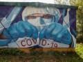 В России вырос суточный прирост случаев COVID-19
