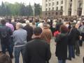 На митинге в Одессе произошла потасовка из-за георгиевской ленты