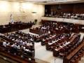 В Израиле пройдут досрочные выборы в парламент
