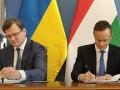 Венгрия поможет реконструировать больницу в Берегово – МИД