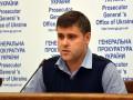 ГПУ снова взялась за Сакварелидзе и нарвалась на критику США