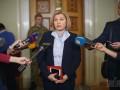 Геращенко допускает досрочные выборы в Верховную Раду