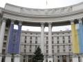 МИД просит украинцев не ездить в Пакистан и Шри-Ланку