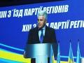 СМИ: Победившим самовыдвиженцам предложили вступить в Партию регионов