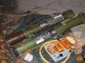 В Харьков пытались провезти тротиловые шашки, гранатомет и гранаты