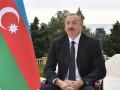 Алиев заявил о победе в войне в Нагорном Карабахе