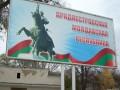 В МИД РФ жалуются на действия Украины на границе с Приднестровьем