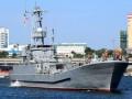 В Украине создают новую базу ВМС - СМИ