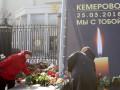 Пожар в Кемерово: число жертв официально уменьшили