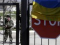 Россия обвинила Украину в похищении военных в Крыму